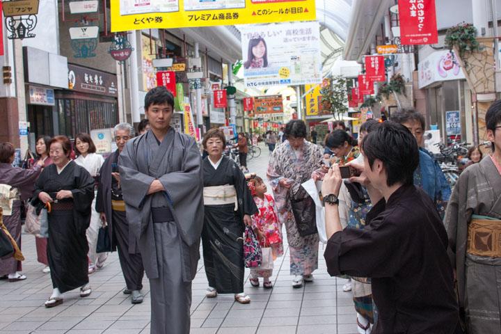 kimonoandotome15
