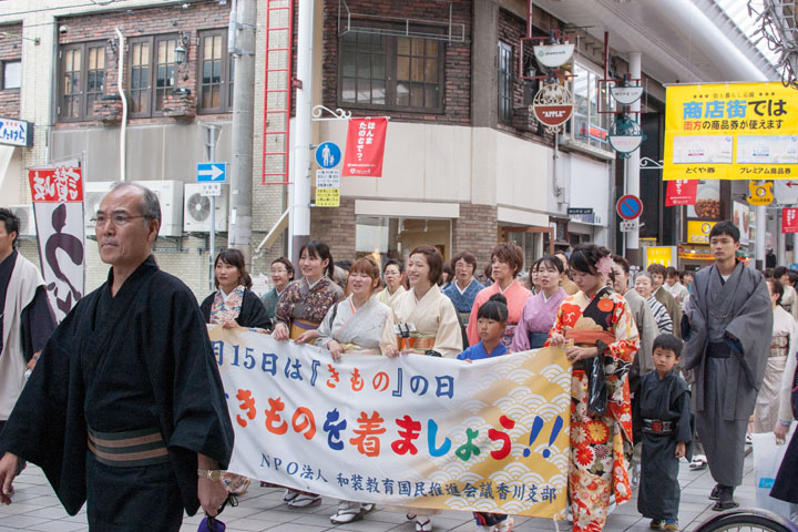 kimonoandotome16