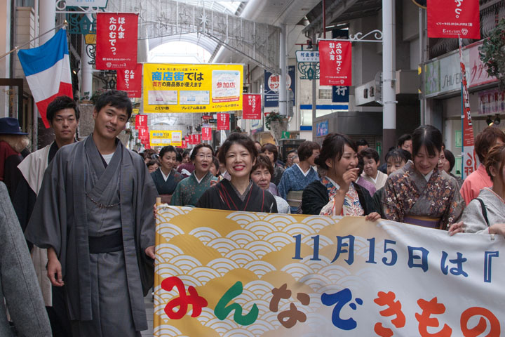 kimonoandotome17