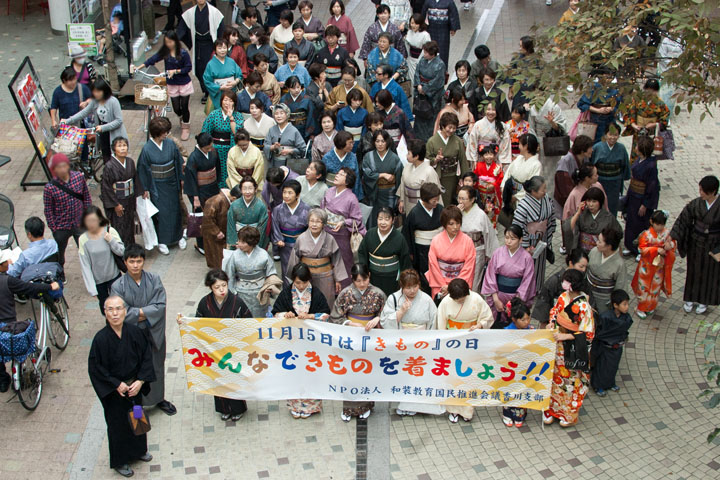 kimonoandotome18