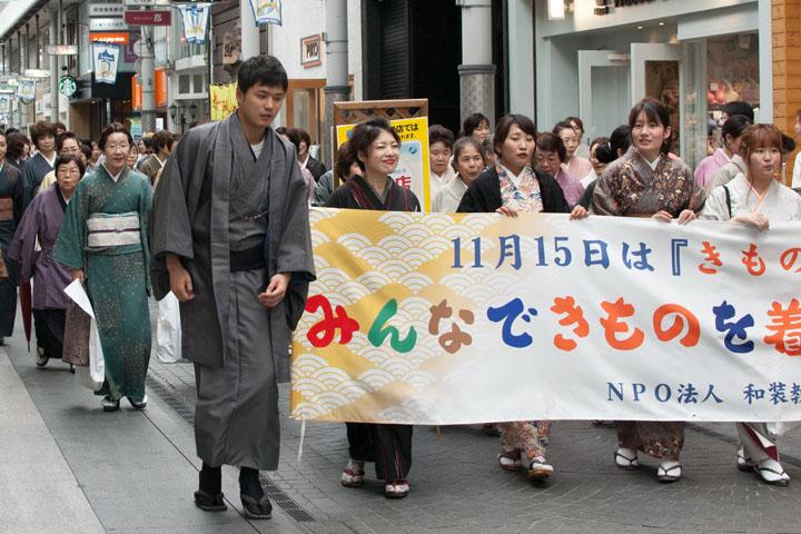 kimonoandotome20