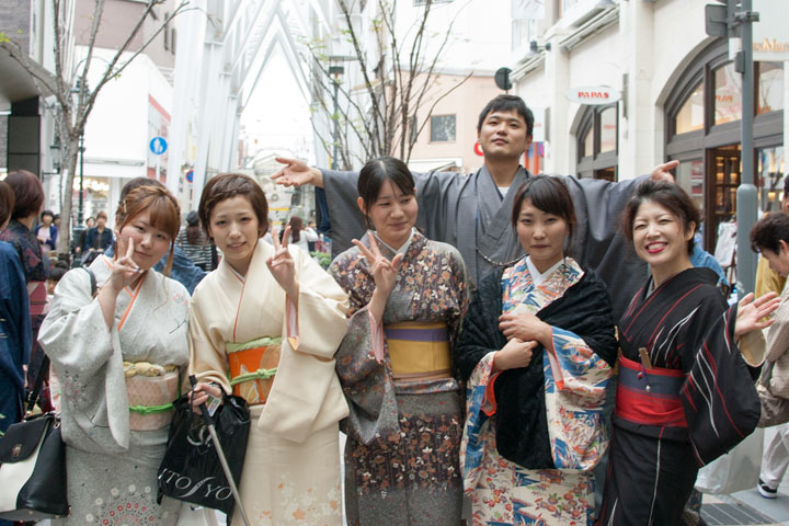 kimonoandotome22