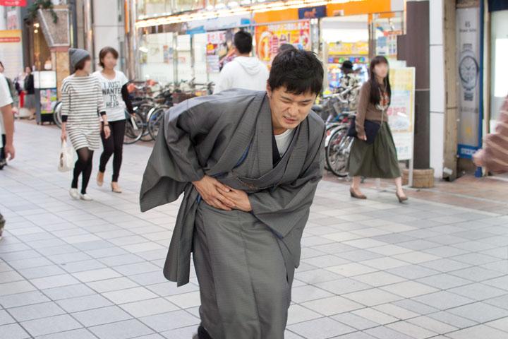 kimonoandotome24