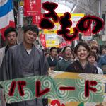 kimonoic