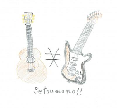 betumono