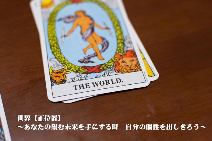 toki14