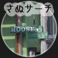 moosei