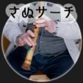 taoic