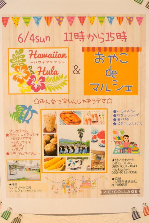 yoshidaya06